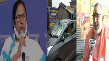 WB Assembly Elections 2021: 'ব্যর্থতা ঢাকতে কিমের মত আচরণ মমতার', তোপ গিরিরাজের
