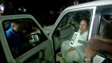 Mamata Banerjee Suffered Injury: নন্দীগ্রামে পায়ে চোট পেলেন মুখ্যমন্ত্রী মমতা বন্দ্যোপাধ্যায়, আজই ফিরছেন কলকাতায়