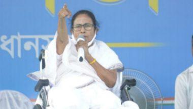 Mamata Banerjee To Sit On Dharna: প্রচারে নিষেধাজ্ঞা, সিদ্ধান্তের প্রতিবাদে আজ ধরনায় বসছেন মমতা বন্দ্যোপাধ্যায়
