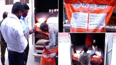 Maharashtra: মিড ডে মিলে চাল-ডালের পরিবর্তে স্কুলে এল পশুখাদ্য!