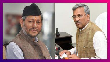 Tirath Singh Rawat, New CM Of Uttarakhand: উত্তরাখণ্ডের নতুন মুখ্যমন্ত্রী হচ্ছেন তিরথ সিং রাওয়াত