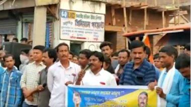 West Bengal Assembly Elections 2021: 'পাকিস্তান' মন্তব্যের জের, তৃণমূল নেতা শেখ আলমকে শোকজ কমিশনের