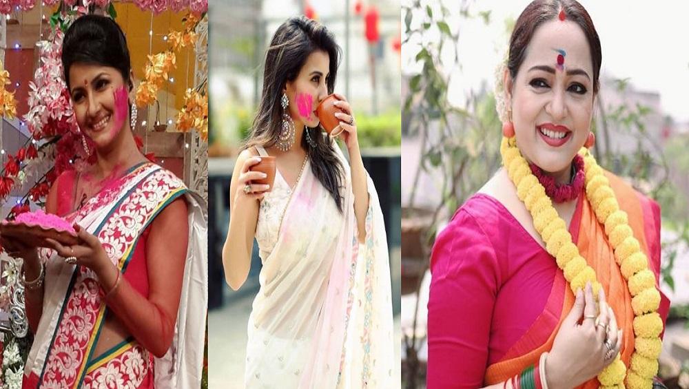 Holi 2021 : দেদার নাচ, গান, রংয়ের উৎসবে মাতোয়ারা অপরাজিতা, মনামী, এনারা