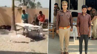 Uttar Pradesh Shocker: বিয়েবাড়িতে থুতু দিয়ে তন্দুরি রুটি! ভিডিও ভাইরাল হতেই শ্রীঘরে যুবক