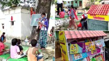 Madhya Pradesh: স্কুটারে 'মিনি স্কুল' চালু করে প্রান্তিক পড়ুয়াদের শিক্ষায় গতি ফেরালেন সরকারি বিদ্যালয়ের শিক্ষিকা