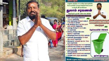 Tamil Nadu Assembly Elections 2021: ইশতেহারে হেলিকপ্টার, ১ কোটি টাকা এবং চাঁদে নিয়ে যাওয়ার প্রতিশ্রুতি তামিলনাড়ুর প্রার্থীর