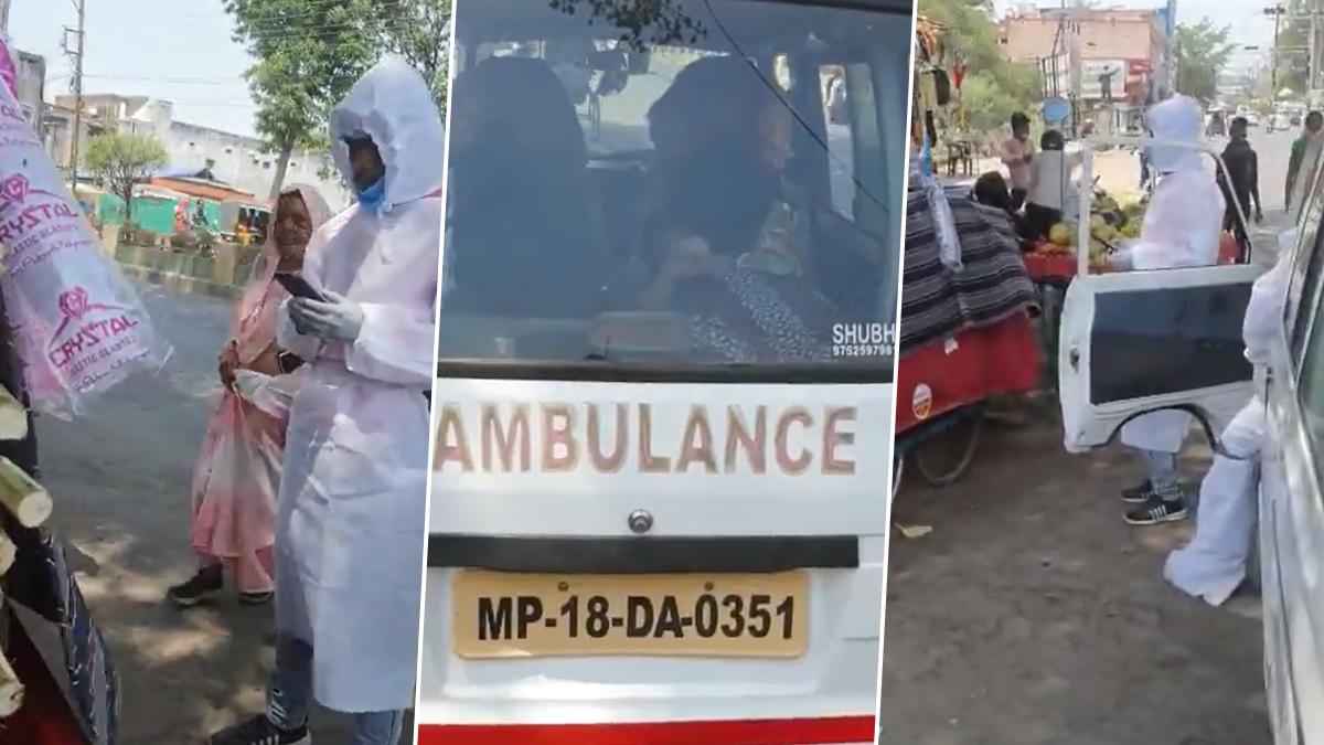 Madhya Pradesh: অ্যাম্বুলেন্সে শুয়ে করোনা রোগী, পিপিই কিট পরেই আখের রস খেতে নামলেন স্বাস্থ্যকর্মী! (দেখুন ভিডিও)
