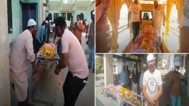Gujarat: হিন্দুর শবদেহ নিয়ে শেষযাত্রায় অংশগ্রহণ মুসলিম ব্যক্তিদের, সোশ্যাল মিডিয়ায় ভিডিও শেয়ার গুজরাটের প্রাক্তন মুখ্যমন্ত্রীর