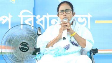 Mamata Banerjee Rally at Nabadwip: 'দিল্লি আমাদের কথায় চলবে, আমরা দিল্লির কথায় চলব না', হুঁশিয়ারি মমতা বন্দোপাধ্যায়ের