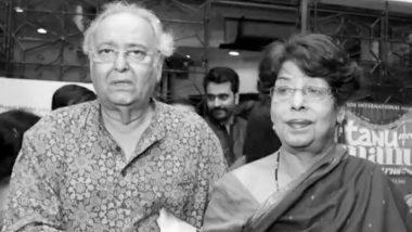 Deepa Chatterjee Passes Away: প্রয়াত সৌমিত্র চট্টোপাধ্যায়ের স্ত্রী দীপা চট্টোপাধ্যায়