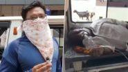 Chandrapur Shocker: 'বেড না দিলে ইঞ্জেকশন দিয়ে মেরে ফেলুন', কোভিড আক্রান্ত বাবার জন্য কাতর আর্জি ছেলের