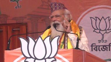 PM Narendra Modi at Siliguri Live: 'কোচবিহারে মৃতদের পরিবারের প্রতি সমবেদনা জানাচ্ছি': নরেন্দ্র মোদি