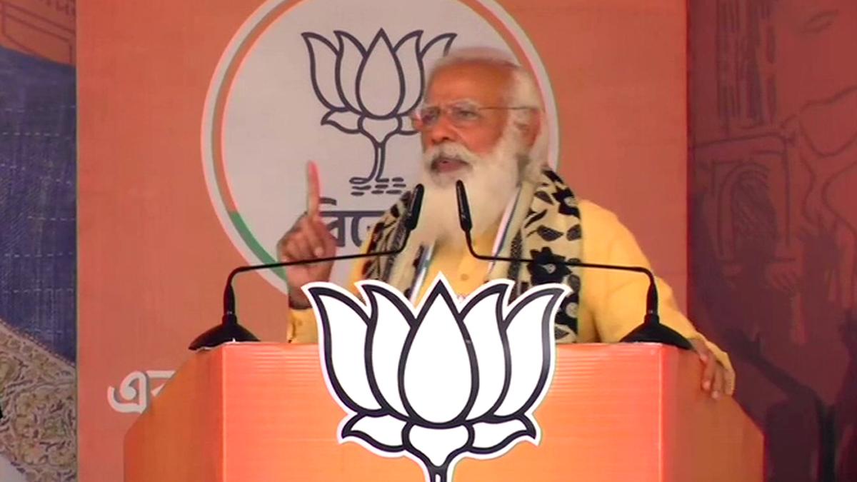 Narendra Modi Rally at Asansol: 'উন্নয়নের মাঝে দেওয়াল হয়ে দাঁড়িয়ে আছেন দিদি': নরেন্দ্র মোদি