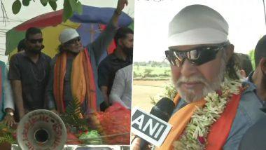 Mithun Chakraborty's Roadshow In Pursurah: হুগলির পুরশুড়ায় রোড শো মিঠুন চক্রবর্তীর