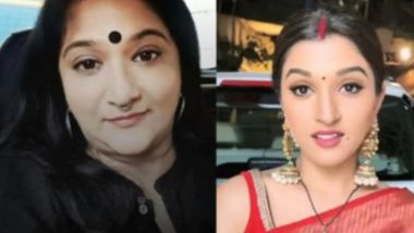Alpana Buch- Nidhi Shah Test COVID-19 Positive: করোনা আক্রান্ত জনপ্রিয় টেলি তারকা কল্পনা বুচ ও নিধি শাহ