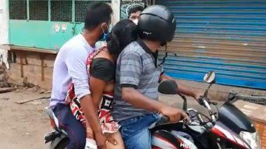 Andhra Pradesh Shocker: নেই অ্যাম্বুলেন্স, মৃত মহিলাকে বাইকে বসিয়েই শ্মশানে নিয়ে যাচ্ছে পরিবার