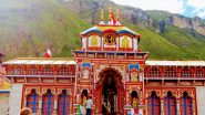 Char Dham Yatra 2021: মনে ভক্তি, কোভিডে নজর, ডবল টিকার সার্টিফিকেট দেখিয়েই আজ থেকে শুরু হল চারধাম যাত্রা