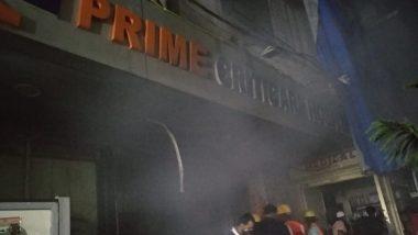 Thane Hospital Fire: মহারাষ্ট্রের থানেতে হাসপাতালে আগুন লেগে মৃত্যু ৪ রোগীর