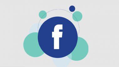 Facebook Users Data Leaked: ৬০ লাখ ভারতীয় ফেসবুক ব্যবহারকারীর ব্যক্তিগত তথ্য ফাঁস!