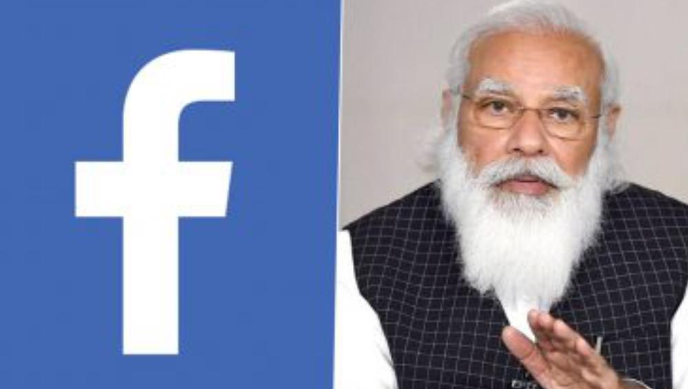 Facebook: 'ভুলবশত' ব্লক হয়েছিল #PMNarendraModiResign পোস্ট, সাফাই ফেসবুকের