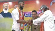 West Bengal Assembly Election 2021: বিজেপিতে যোগদান করলেন ফুটবলার অরিন্দম ভট্টাচার্য
