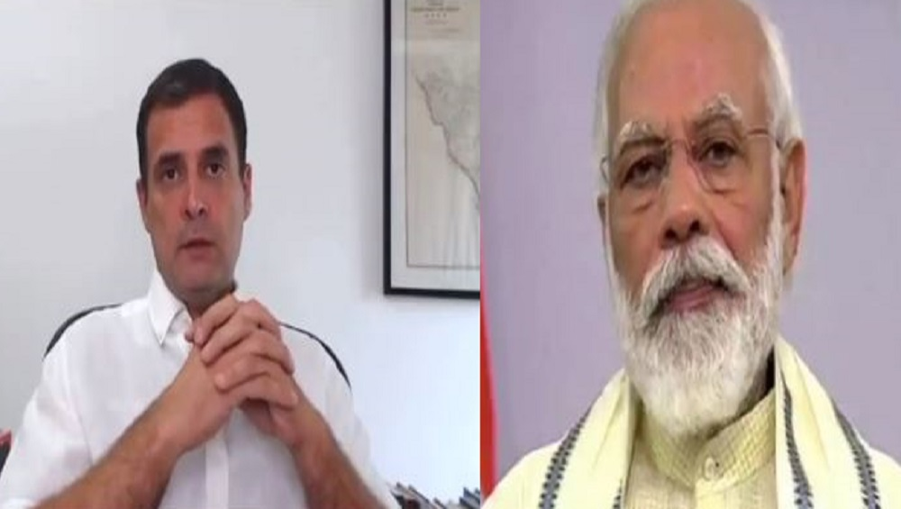 Rahul Gandhi On COVID 19 : 'ফাঁকা আওয়াজ নয়, সমাধান করুন', কোভিড নিয়ে মোদীকে বিঁধলেন রাহুল