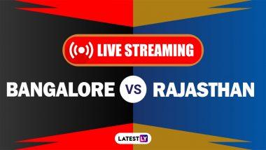 RCB vs RR, IPL 2021 Live Cricket Streaming: কোথায়, কখন দেখবেন রয়্যাল চ্যালেঞ্জার্স ব্যাঙ্গালোর বনাম রাজস্থান রয়্যালস ম্যাচের সরাসরি সম্প্রচার?