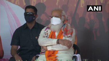 West Bengal Assembly Election 2021 : চতুর্থ দফার মাঝে কৃষ্ণনগরে মোদী