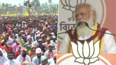 Narendra Modi at Cooch Behar: ভোটে জিতেই প্রথম ক্যাবিনেটে কৃষকদের ব্যাঙ্ক অ্যাকাউন্টে বকেয়া ১৮,০০০ টাকা দেওয়া হবে: নরেন্দ্র মোদি