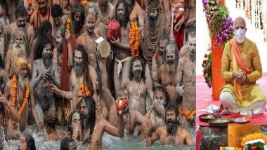 PM Modi On Kumbh Mela : হু হু করে বাড়ছে করোনা আক্রান্তের সংখ্যা, প্রতীকি কুম্ভের আবেদন প্রধানমন্ত্রীর