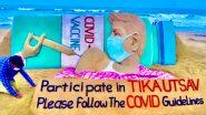 'Tika Utsav' Sand Art: উপলক্ষ 'টিকা উৎসব', অসাধারণ স্যান্ড আর্টের মধ্যে দিয়ে ফুটিয়ে তুললেন শিল্পী সুদর্শন পট্টনায়ক