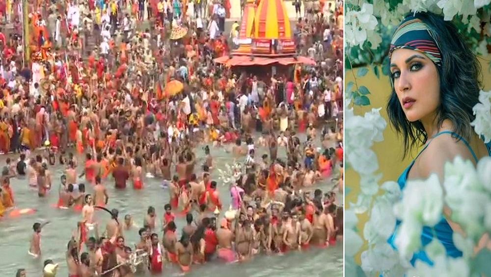 Richa on Kumbh Mela : কোভিড বিধি শিকেয়, মহাকুম্ভের শাহি স্নানকে কটাক্ষ রিচার