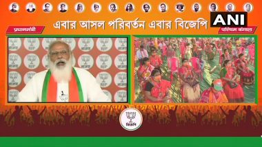 'বাংলা জিতবে, বিজেপি জিতবে', আত্মবিশ্বাসী নরেন্দ্র মোদি