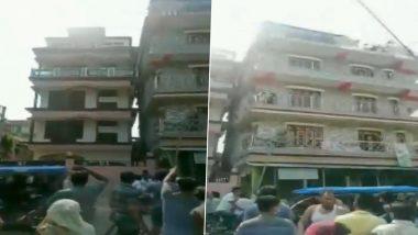 Earthquake In Assam: অসমে ভূমিকম্প, কাত হয়ে একটি বাড়ি অন্য বাড়ির গায়ে; দেখুন ভিডিও