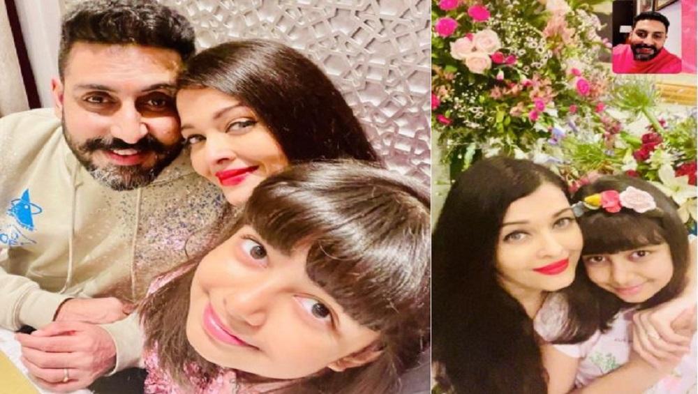 Aishwarya Rai, Abhishek Bachchan : কাছে নেই অভিষেক, দূর থেকেই প্রিয় মানুষকে দেখলেন ঐশ্বর্য