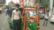 Jharkhand: কোভিড পরিস্থিতিতে নিজের অটোতেই রোগীদের বিনামূল্যে হাসপাতালে পৌঁছে দেওয়ার দায়িত্ব নিলেন ব্যক্তি