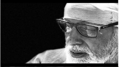 Amitabh Bachchan : কোভিড ভ্যাকসিন নিলেন অমিতাভ