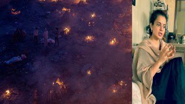 Kangana Ranaut: করোনা পরিস্থিতিতে ভারতের ছবি দেখিয়ে ভাবমূর্তি নষ্ট করবেন না, ফুঁসলেন কঙ্গনা