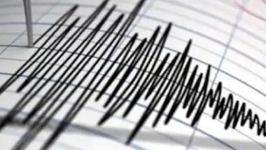 Earthquake: ফের কেঁপে উঠল অসম, পরপর দুবারের কম্পনে আতঙ্ক