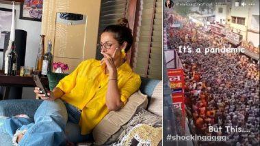 Malaika Arora On Kumbh Mela : 'মহামারীর মধ্যে কুম্ভে জনজোয়ার দেখে আশ্চর্য হচ্ছি', বললেন মালাইকা