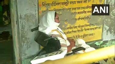 WB Assembly Elections2021: স্লোগান যারা দিচ্ছে তাদের বিহার উত্তরপ্রদেশ থেকে আনা হয়েছে, মমতা বন্দ্যোপাধ্যায়