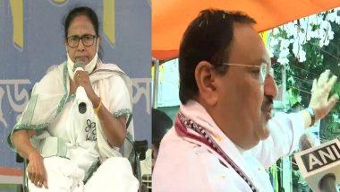 West Bengal Assembly Election 2021 : 'খেলা শেষ হয়ে গিয়েছে, মমতা বন্দ্যোপাধ্যায়কে বিদায় জানাতে প্রস্তুত মানুষ'