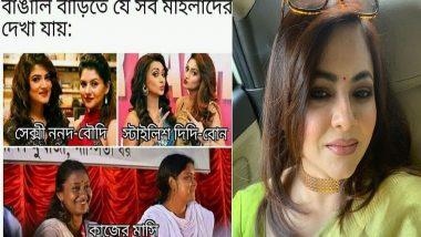 West Bengal Assembly Election 2021 : দীপ্সিতা, মীনাক্ষীকে নিয়ে ট্রোল, কড়া জবাব শ্রীলেখার