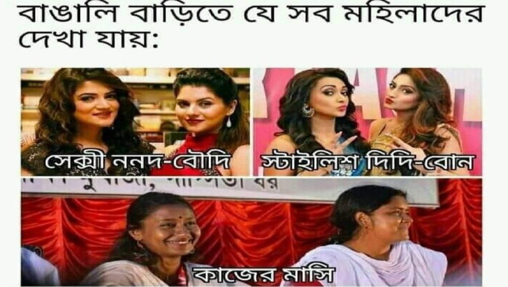 West Bengal Assembly Election 2021 : শ্রাবন্তী, নুসরতদের সঙ্গে তুলনা, দিপ্সীতা, মীনাক্ষীকে নিয়ে কুরুচিকর মিমের সমালোচনায় নেটিজেনরা