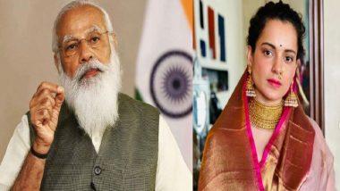Kangana Ranaut On Ramadan 2021 : রমজানে জমায়েত বন্ধ করুন, মোদীকে আবেদন কঙ্গনার