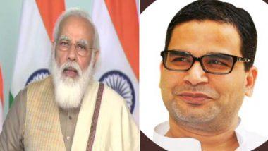 WB Assembly Elections 2021: নরেন্দ্র মোদির মধ্যে ঈশ্বরকে দেখতে পায় বাংলার মানুষ, কী বললেন প্রশান্ত কিশোর?