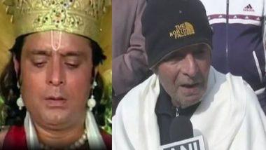Satish Kaul Passes Away : করোনা কাড়ল প্রাণ, মৃত্যু 'মহাভারত'-খ্যাত অভিনেতা সতীশ কউলের
