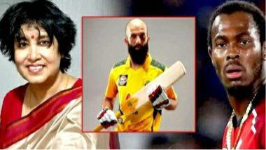 Taslima Nasreen Tweet Row: 'মইন আলি ক্রিকেটার না হলে আইসিসে যোগ দিতেন', তসলিমার টুইটের মোক্ষম জবাব ক্রিকেট বিশ্বের