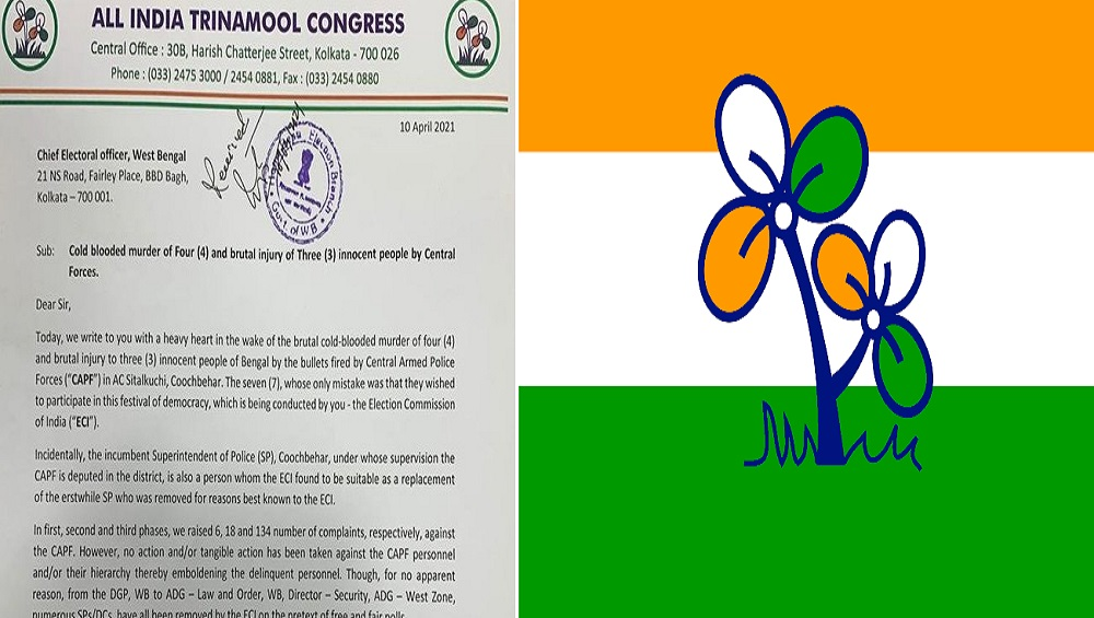 West Bengal Assembly Election 2021 : 'ঠাণ্ডা মাথায় খুন', মুখ্য নির্বাচনী আধিকারিককে অভিযোগ তৃণমূলের