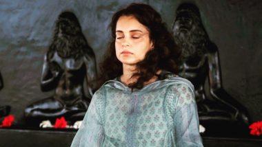 Kangana Ranaut COVID-19 Positive: করোনায় আক্রান্ত কঙ্গনা রানাওয়াত, জ্বালা যন্ত্রণার কথা স্বীকার সোশ্যাল মিডিয়ায়